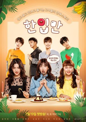 Just One Bite (2018) - MyDramaList