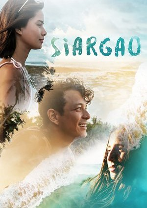 Siargao (2017) poster