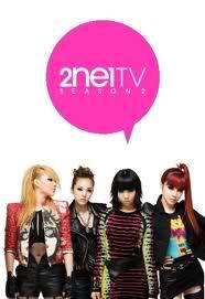 2NE1 TV: Season 2