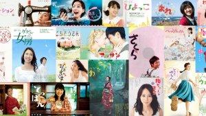 Introducing Japanese Morning Dramas