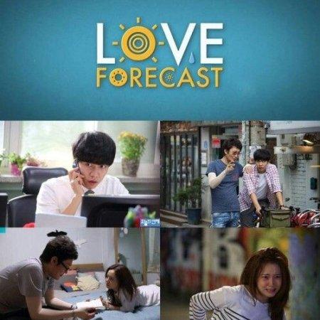 Love Forecast (2015) photo