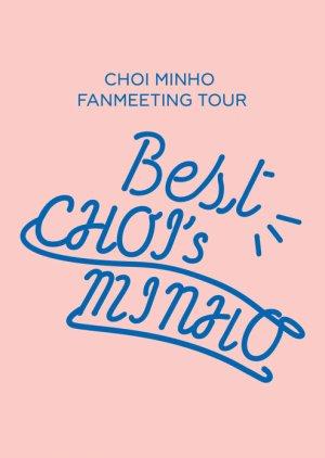 The Best Choi's Minho