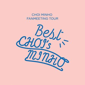 The Best Choi's Minho (2019) photo