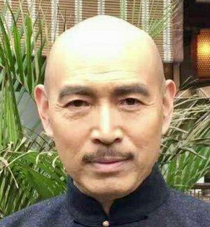 Bao Ping Shen