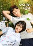 My Favorite Chinese Drama