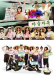 Best Variety Shows