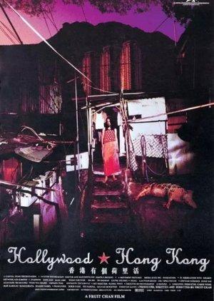 Hollywood Hong Kong (2001) poster