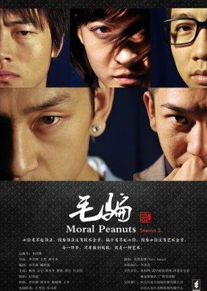 Moral Peanuts Season 2 (2011) poster