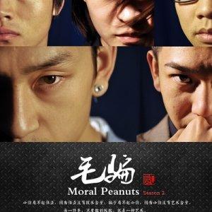 Moral Peanuts Season 2 (2011) photo