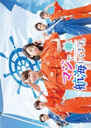 Maji de Koukaishitemasu Episode 1-5 END Sub Indo thumbnail