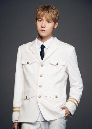 Jin Yong Hoon