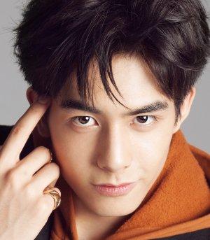 Wei Long Song