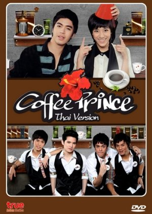 Coffee Prince Thai