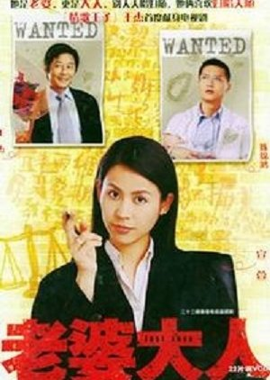 Just Love (2005) poster