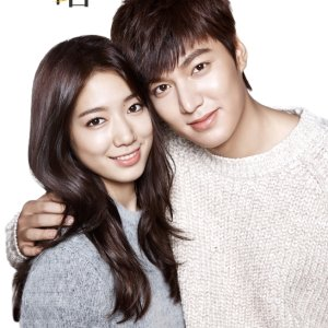 The Heirs Christmas Edition (2013) photo