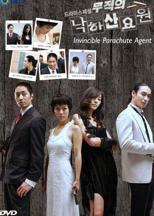 Invincible Parachute Agent