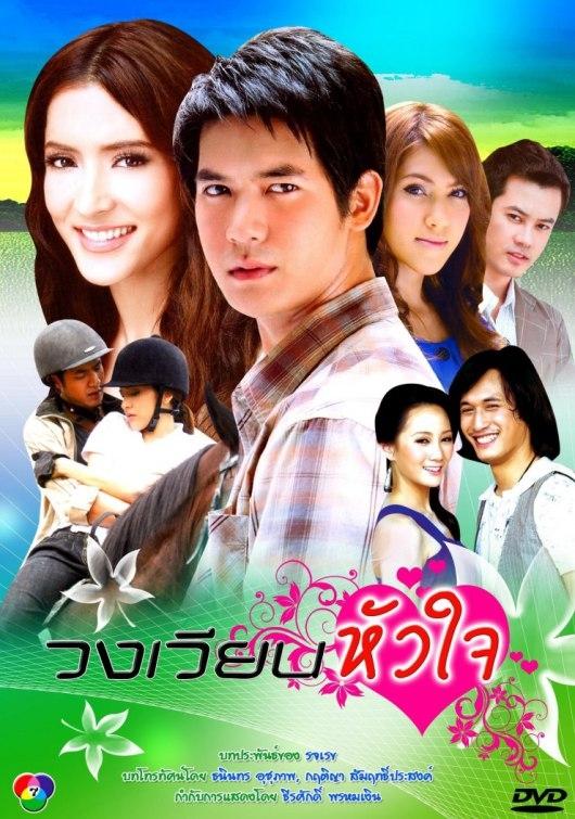 Wong Wien Hua Jai (2009) - MyDramaList