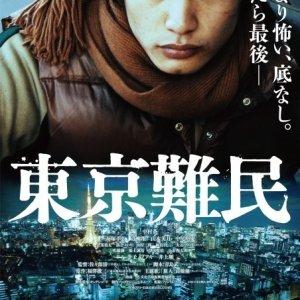 Tokyo Refugees (2014)