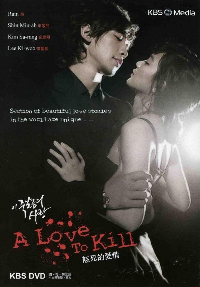 A Love To Kill (2005) - MyDramaList