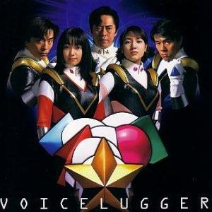 Voicelugger (1999) photo