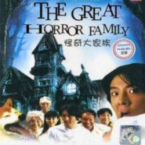 The Great Horror Family (2004) photo