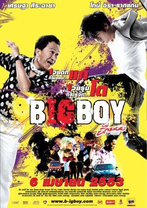 Big Boy (2010) poster