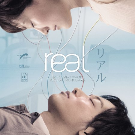 Real (2013) photo