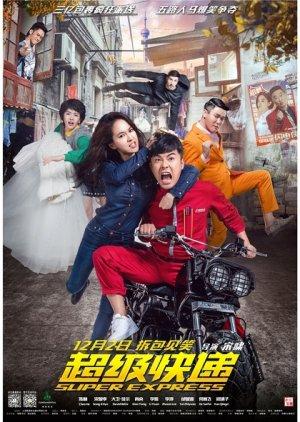 Super Express (2016) poster