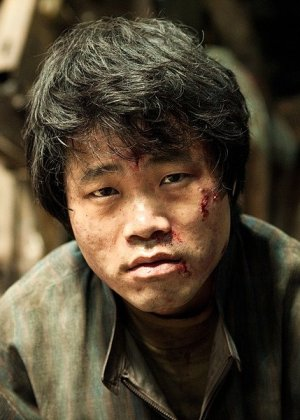 Woo Don Gi in A Werewolf Boy Korean Movie (2012)