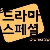Drama City: Hot-tempered Mi Sook (2007) photo
