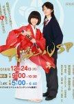 Ashi Girl: Chojiku Love-Com Futatabi