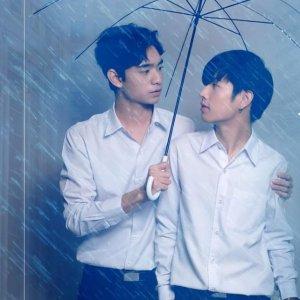 That's My Umbrella (2020) photo