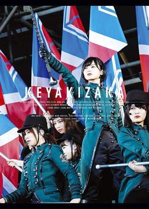 The Documentary of Keyaki Republic 2017