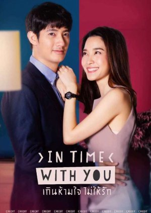 In Time With You (2019) poster