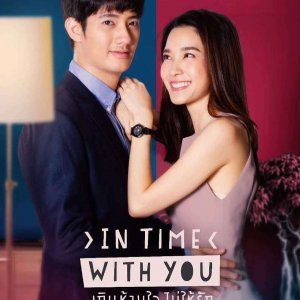 In Time With You (2019) photo