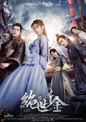 Unique Lady (2019) - MyDramaList