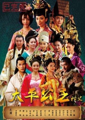1c73dc2b3 The Secret History of Princess Tai Ping (2012) - MyDramaList