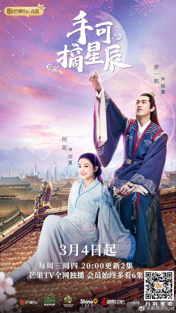 love-and-the-emperor-เกมส์รักของฉันและฝ่าบาท-ซับไทย