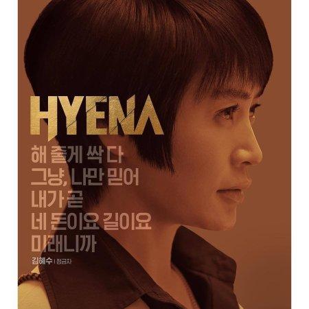 Hyena (2020)