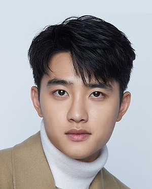 Do Kyung Soo in Along with the Gods 3 Korean Movie (2021)
