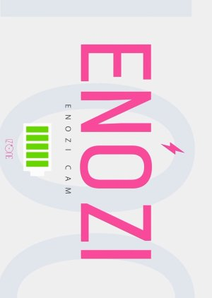 IZ*ONE ENOZI Cam (2018) poster