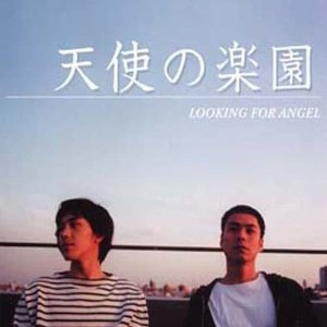 Looking for an Angel (1999) photo