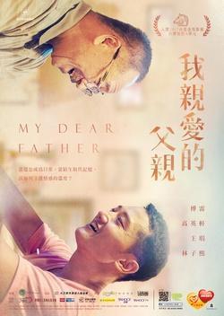My Dear Father