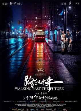 Walking Past the Future (2017) poster