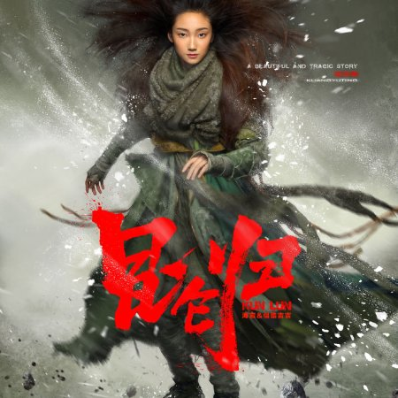 Kun Lun (2020) photo