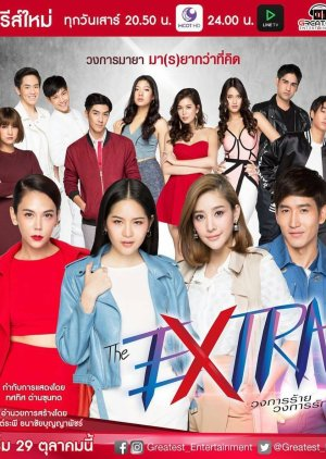 The Extra The Series