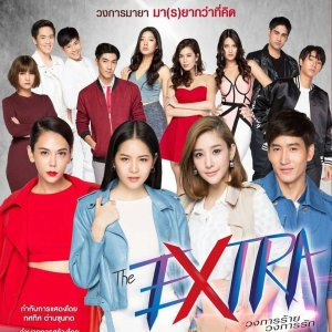 The Extra: The Series (2016) photo