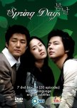 Love Rival Brothers (Drama)