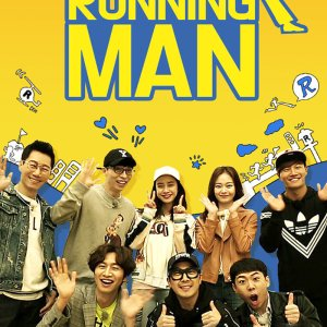 Running Man Episode 422
