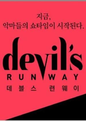Devil's RUNWAY